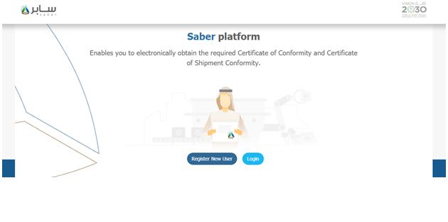 Saudi customs website